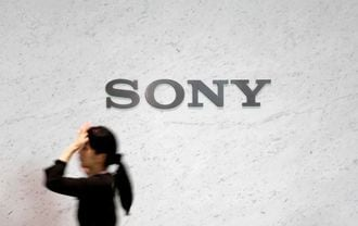 Sony lifts annual profit estimate on lower amortisation costs