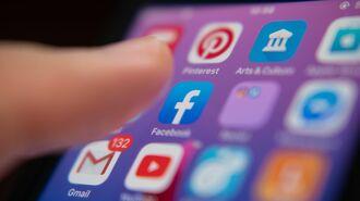 フェイスブックが急遽、音声分野を強化の狙い