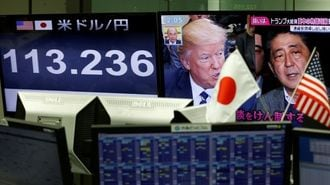 内容薄でも「日米首脳会談」が超重要な理由