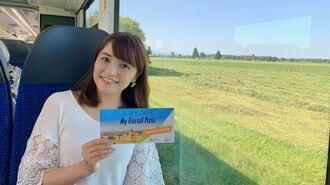 欧州「鉄道パス」、1週間で何本の列車に乗れる?