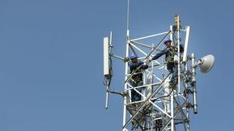 中国電信が「5G関連投資」に6600億円超の勝算