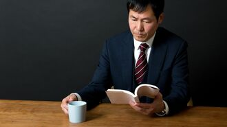 「ビジネスで必要な読解力」がない人の根本原因