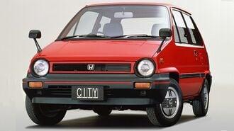 80年代の名車シティを生んだホンダの「非常識」