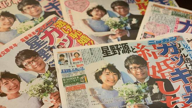 星野源と新垣結衣「結婚」が気づかせた大事なこと