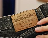 ジーンズの「ボブソン」はいかに再生すべきか?《それゆけ!カナモリさん》