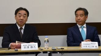 東洋エンジ、150億円の増資で苦境を脱せるか