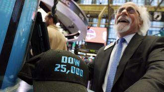 アメリカ株は「もう上がらない」と言い切れるか