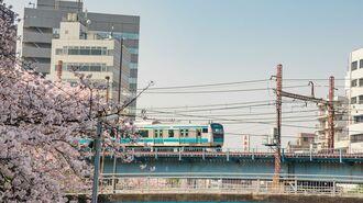 「京浜東北・根岸線」中古マンションが安い10駅