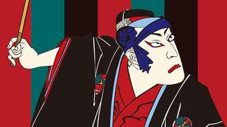 Transcreating Tokyo--Kabuki, Then and Now