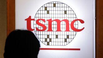 ファーウェイ禁輸で台湾TSMCが迎える正念場