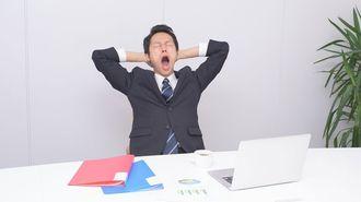 会議でバレる「頭脳も心も二流」の人の3欠点