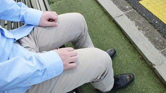 29歳東大院生が「書類選考」で落ち続けたワケ
