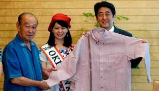 「沖縄の民意」は、なぜ無視され続けるのか