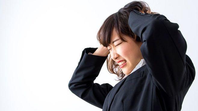 職場での孤立を終わらせる「3つの行動」