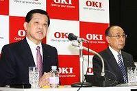 OKIは11年ぶりに社長交代、だが来期業績は今期より悪化へ