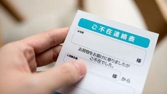 ネット通販の激増で日本の宅配便は崩壊する