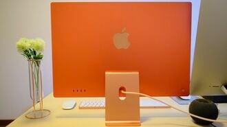 アップルが「7色のiMac」を発売する深すぎるワケ