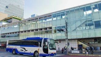 相次ぎ開設、都内「高速バスターミナル」最前線