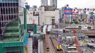 東急の渋谷再開発、成否のカギは「回遊性」だ