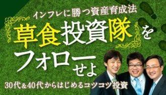 2014年も、「円安」で決まり!