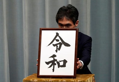 Explainer: Japan new imperial era name, Reiwa: Origins, Selection, Meaning