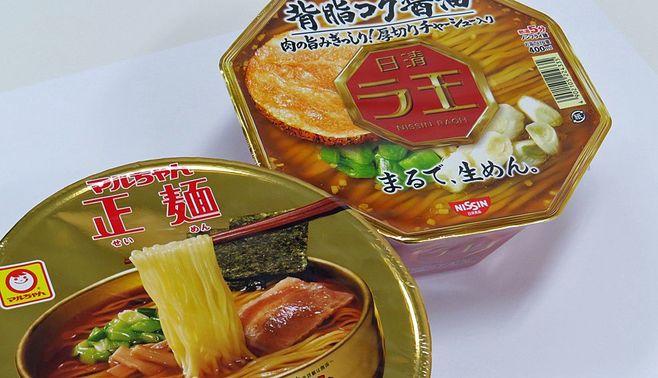 マルちゃん正麺が「瞬間風速でトップ」の波紋