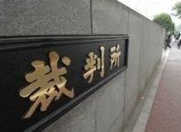 裁判員制度は、このまま続けたほうがいいですか?--東洋経済1000人意識調査