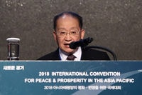 North Korean official in South demands Japan compensate for war crimes