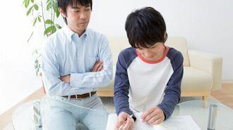 「成績が伸びない子」をつくる親の勘違い行動