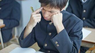中学校で「落ちこぼれる子」の典型的なパターン