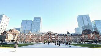 東京駅と丸の内、「師弟」で築いた赤レンガの街