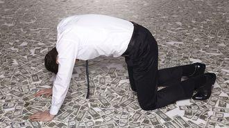 貧乏でも裕福でもお金に振り回されるワケ