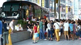 爆買い中国人に頼り切った観光戦略は限界だ