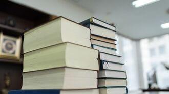 「学術書」を読めようになると読書が変わる理由