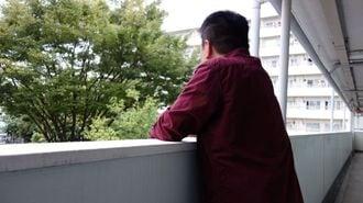 発達障害46歳男性が「売春」に手を染めた事情