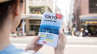 日本人の「外国人観光客への偏見」が酷すぎる