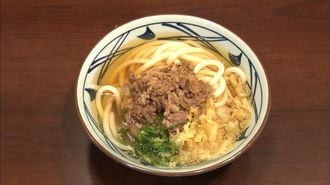 Why Is This Noodle Shop So Popular in Hawaii?