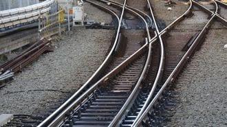 鉄道の「レールの幅」会社や路線でなぜ違う?
