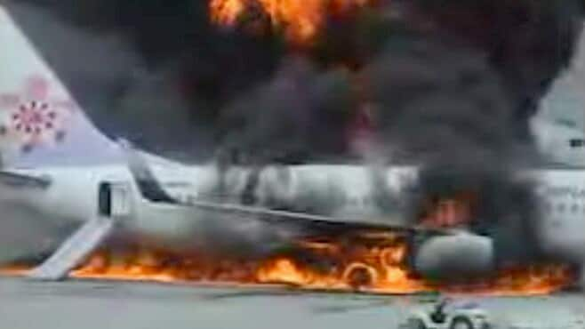 2007年「中華航空120便」炎上爆発事故の新事実