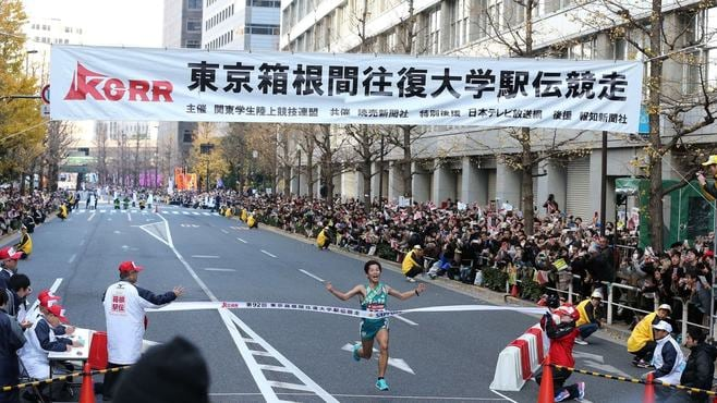 箱根駅伝、人気化の裏でささやかれる「弱点」