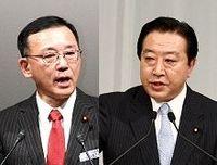 次期総選挙で国民に見限られる「ごった煮党」