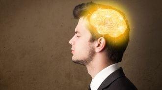 「仕事のミス」は脳を鍛えれば絶対に減らせる