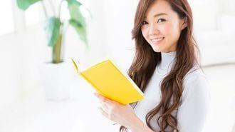 最新!「ビジネス・経済書」200冊ランキング