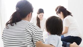 「ママ友トラブル」から自分を守る3つの方法