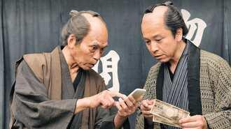 江戸時代の庶民「家賃相場」はどれほどだったのか