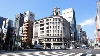 青山と銀座、高級商業地で進む「テナント離れ」