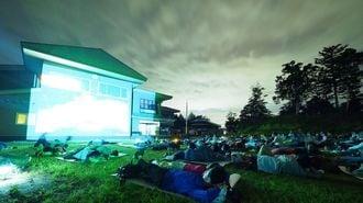 曇りでも人気!「日本一の星空ツアー」の秘密