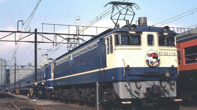 富士、さくら、はやぶさ…名列車「愛称」大百科
