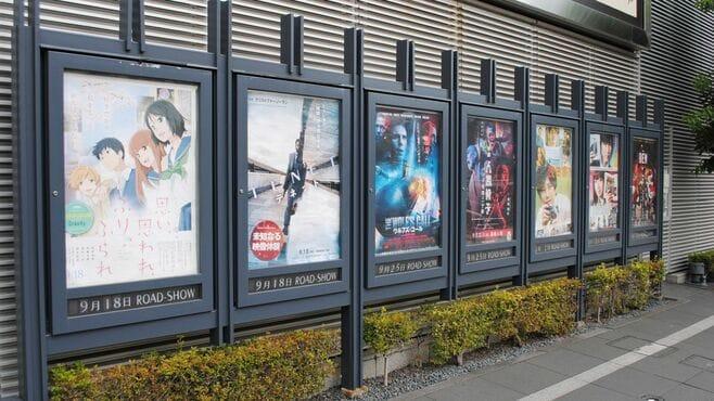 「今日俺」が興収50億円超え、邦画大健闘の背景