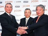 KDDIvs住友商事、JCOM争奪を終えても三角関係に残る火種